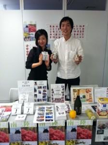 竹澤さんと鈴木さん